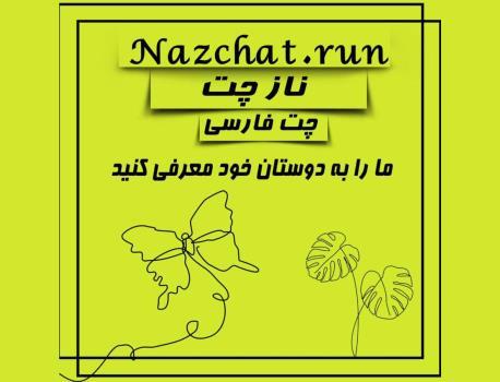Nazchat mobi.daystar.ac.ke